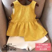 女童套裝 開扣挖空不規則背心洋裝+造型短褲 兩件式 QB allshine