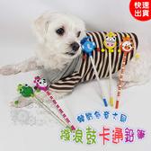 現貨-創意動物撥浪鼓鉛筆 小風車鉛筆 兒童小禮品【L027】『蕾漫家』