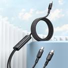 Mcdodo 一分二 雙Type-C/PD充電線傳輸線編織閃充線 100W快充 LED 迅雷 1.2M 麥多多