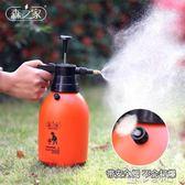 澆花噴壺自動氣壓式噴水壺小型灑水壺清洗玻璃壓力噴霧器園藝工具多色小屋