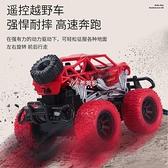 兒童玩具越野遙控車遙控汽車 鋰電池可充電 兒童玩具車 夏季 快速出貨