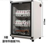 家用消毒櫃小型台式不銹鋼單門商用迷你桌面立式餐具消毒碗櫃 ATF 電壓:220v 名購居家