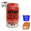 【免運/聯新貨運】伯爵曼特寧咖啡270ml-1箱(24罐)【合迷雅好物超級商城】