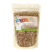 綠源寶~紅藜麥片260公克/包~無麩質、富含蛋白質、即沖即食~