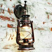 壁燈復古馬燈歐式戶外防水懷舊創意tz6148【歐爸生活館】