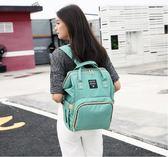 輕便媽咪包多功能大容量簡約媽媽後背包