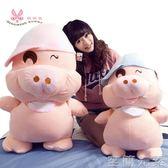 可愛情侶麥兜豬毛絨玩具公仔布娃娃豬抱枕萌搞笑畢業大號禮物igo 至簡元素