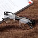 復古眼鏡框韓版平光鏡女明星款半框眼鏡架男...