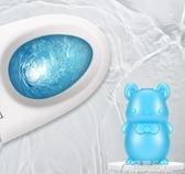 清潔劑-日本藍泡泡潔廁靈馬桶除臭去異味廁所清潔劑衛生間潔廁寶液清香型 花間公主