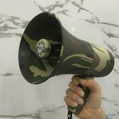 迷彩喊話器軍綠色手持擴音器消防戶外演習參觀錄音宣傳大聲公喇叭  【快速出貨】