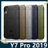 HUAWEI Y7 Pro 2019版 護盾保護套 軟殼 鎧甲盾牌 氣囊防摔 三防全包款 矽膠套 手機套 手機殼 華為