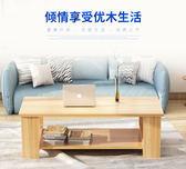 茶幾簡約現代客廳邊幾家具儲物簡易茶幾雙層木質小茶幾小戶型桌子