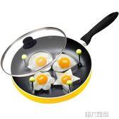 平底鍋 平底鍋 不粘鍋煎鍋煎餅牛排蛋無油煙鍋具電磁爐通用燃氣灶 第六空間
