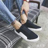 純色休閑鞋學生百搭男士一腳蹬學生透氣鞋sd1862『男人範』