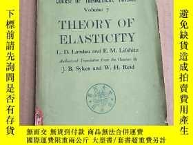 二手書博民逛書店course罕見of theoretical physics volume 7 theory of elastic