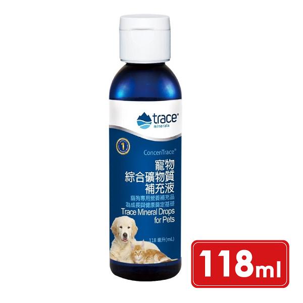 Trace Minerals 萃思鎂 寵物綜合礦物質補充液 118ml (美國原裝進口) 專品藥局【2013522】