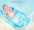 嬰兒洗澡盆沐浴桶寶寶浴盆可坐躺新生幼兒超大號防滑小孩兒童感溫CY 自由角落
