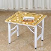家用小矮桌摺疊象棋桌 下象棋桌子中國象棋盤桌 兩用正方形多功能WD 一米陽光