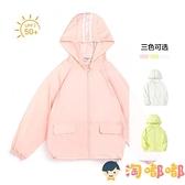 親子裝防曬衣女童皮膚衣夏季防紫外線輕薄空調衣【淘嘟嘟】
