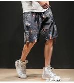 夏季寬鬆嘻哈運動沙灘短褲男士加大碼潮牌歐美街頭五分褲 米希美衣