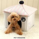 【PET PARADISE 寵物精品】Gaspard et Lisa 麗莎卡斯柏條紋睡屋 (屋頂可拆) 寵物睡窩