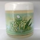 綠薰舒 蘆薈按摩膏 30ml~取代康馨之前銷售豐穗spa精油膏【2003478】