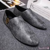 秋季新款一腳蹬豆豆鞋男韓版潮流個性百搭社會精神小伙男鞋子    AB6225 【Rose中大尺碼】