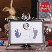 寶寶手足印泥新生兒童滿月百天嬰兒手腳印相框擺台紀念品創意禮物『小淇嚴選』
