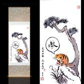 茶樓裝飾虎嘯山林圖山居圖唐伯虎唐寅搞笑字畫絲綢掛畫卷軸裝飾畫