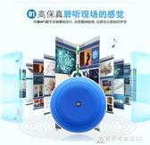 藍芽音箱 藍芽音箱迷你充電小音響低音炮支付寶微信語音收款到賬播報器擴音 酷斯特数位3c