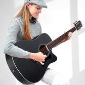 吉他 單板吉他初學者學生女男民謠吉他41寸新手入門木吉他樂器 晶彩生活