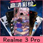 【萌萌噠】OPPO Realme 3 Pro  日系文藝小清新 側顏花女保護殼 磨砂手感 全包防摔軟殼 手機殼