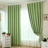 客廳加厚遮陽布短簾窗簾 端午節禮物