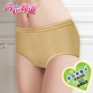 [內衣頻道] 6708 台灣製 涼感奈米吸濕排汗 蜂巢網眼布 舒適透氣 中腰內褲- M/L/XL/Q
