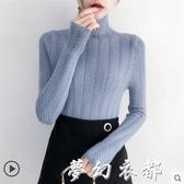 高領毛衣女士打底衫長袖內搭秋冬新款洋氣加厚修身緊身針織衫 雙十二全館免運
