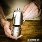 摩卡壺 美諾思minos摩卡壺家用煮咖啡壺不銹鋼意式濃縮手沖壺YTL 皇者榮耀3C