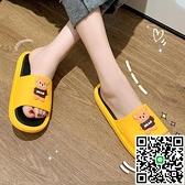 拖鞋女家用室內浴室洗澡防滑情侶外穿夏季潮兒童涼拖鞋男【海闊天空】