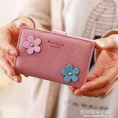 卡包 韓版女士小卡包放卡多卡位可愛信用卡夾個性韓國卡片包迷你簡約潮 蘇荷精品女裝
