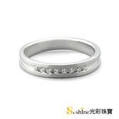 【光彩珠寶】婚戒 18K金結婚戒指 女戒 你最珍貴
