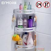 浴室置物架廁所洗手間洗漱臺三角架收納架吸盤式免打孔壁掛衛生間HTCC