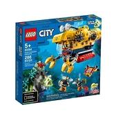 【南紡購物中心】【LEGO 樂高積木】城市 City 系列 - 海洋探索潛水艇 (286pcs)60264