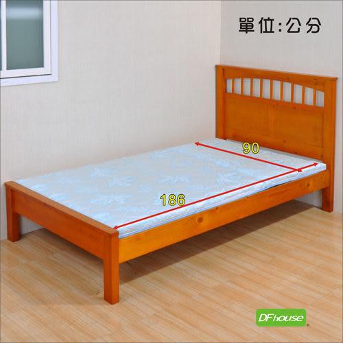 《DFhouse》黛爾夢3尺單人緹花布透氣床墊(三色)- 孟宗竹 單人床 雙人床 床架 床組 透氣 舒適 床墊