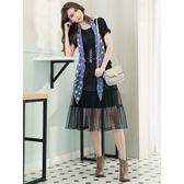 單一優惠價[H2O]針織剪接網紗層次感異素材長洋裝-藍/黑/白色 #8684006