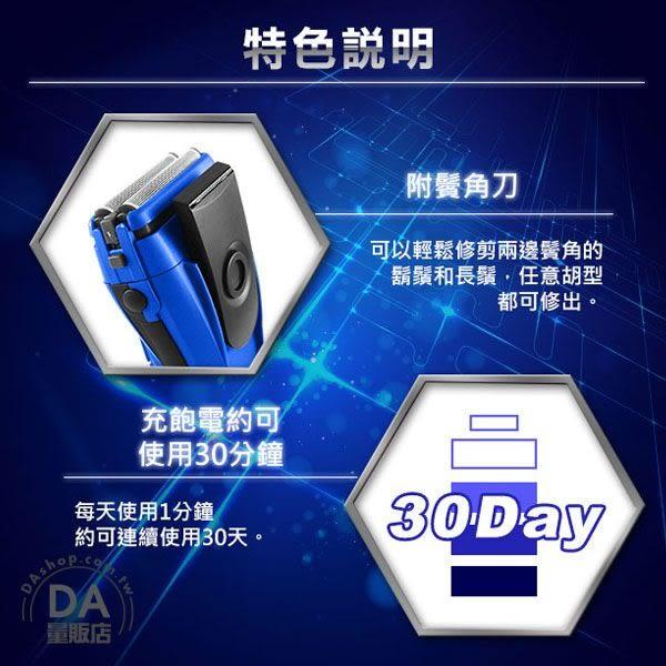 《DA量販店》SAMPO 聲寶 勁能 水洗 雙刀頭 電動 刮鬍刀 電鬍刀 EA-Z1503WL(W89-0143)