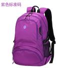 旅行包 旅游雙肩包大容量女旅行包男輕便戶外登山背包初中學生高中生書包