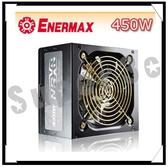 新竹【超人3C】ENERMAX 保銳 NAXN 戰斧 450W 電源供應器 氣流警衛 (ENP-450AST)