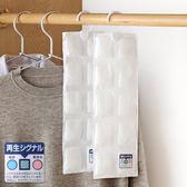 [輸入yahoo5再折!]可重複使用掛式除濕包 乾燥除濕劑 (10連包) K8327