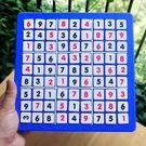 數獨游戲棋九宮格 數字游戲 兒童親子益智玩具  露露日記
