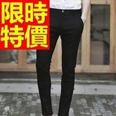 九分褲-時尚潮流隨性小腳男休閒長褲2色59l46【巴黎精品】