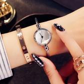 手錶手鐲式女開口中學生韓版簡約潮流女生復古文藝小錶盤  極有家